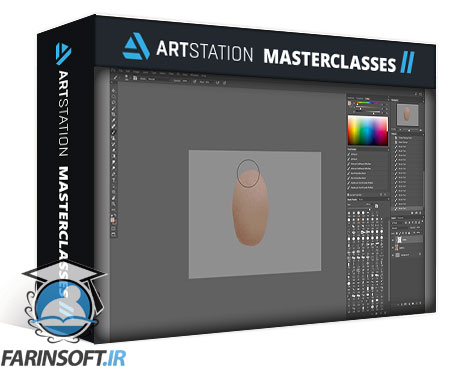 دانلود ArtStation Brush Efficiency – Photoshop