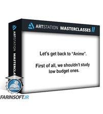 دانلود ArtStation CGT 7 Basics of Painting the Anime Style Skin Tone