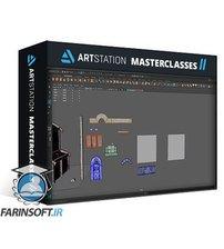 دانلود ArtStation Creating a Stylized Diorama