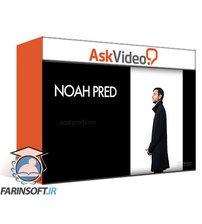 دانلود AskVideo Ableton Live 11 401 Producing In The Box
