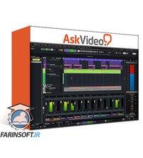 دانلود AskVideo Cubase 11 103 Mixing and Mastering