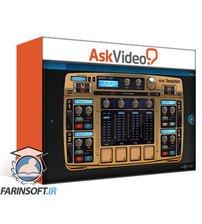 دانلود AskVideo Gadget 201 Make Dance Music with Gadget
