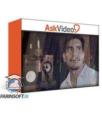 دانلود AskVideo Pro Tools 302 Mixing EDM in Pro Tools