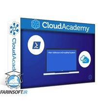 دانلود Cloud Academy Introduction to Azure Resource Manager 2021