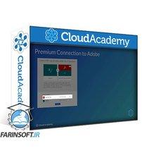 دانلود Cloud Academy Introduction to Microsoft Power Automate