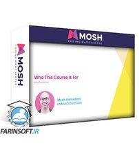 دانلود Code with Mosh The Ultimate HTML5 & CSS3 Series 2 Parts