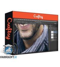 دانلود Craftsy Perfecting Photoshop Portraits