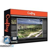 دانلود Craftsy Stunning Panoramas: Simplify Your Workflow