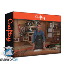 دانلود Craftsy Woodworking Essentials: Bending & Shaping
