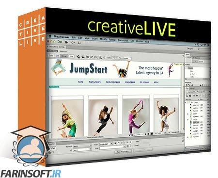 دانلود CreativeLive Adobe Dreamweaver for Beginners