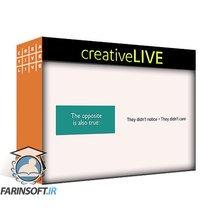 دانلود CreativeLive Create a Culture of Great Customer Service