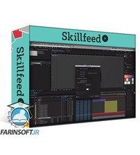 دانلود Skillshare Adobe After Effects Morph 3D Type