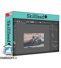 دانلود Skillshare Adobe Illustrator – Beginners Training