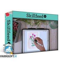 دانلود Skillshare Get Natural Painted Textures In Procreate