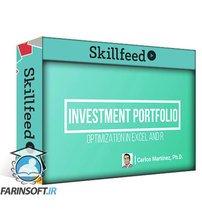 دانلود Skillshare Investment Portfolio Optimization with Excel & R