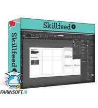 دانلود Skillshare Learn Adobe InDesign: By Creating a Recipe Card