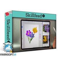 دانلود Skillshare Loose iPad Florals – Painting with Watercolor Live Brushes in Adobe Fresco