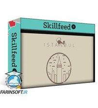 دانلود Skillshare Masterclass: Basics of Aftereffects