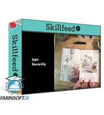 دانلود Skillshare Print Design Basics for Graphic Designers