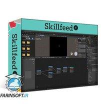 دانلود Skillshare Procedural Texturing For Materials In Blender 2.9 – Create Any Material Or Texture That You Want