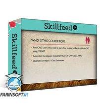 دانلود Skillshare Programming AutoCAD to Excel using VB.NET – Hands On!