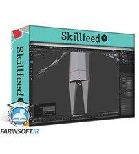 دانلود Skillshare 3D Game Art: Sci-fi Armor with Blender 2.9 and Substance Painter