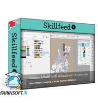 دانلود Skillshare Stroke-based Illustration in Adobe Illustrator