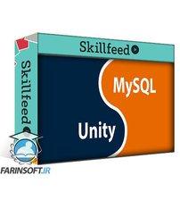 دانلود Skillshare Unity and MySQL Connection