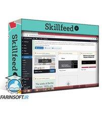 دانلود Skillshare WordPress Security Step By Step Ultimate Guide