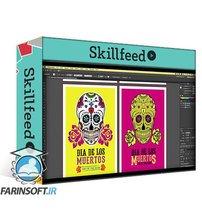 دانلود Skillshare A Beginner's Guide to Adobe Illustrator