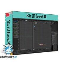 دانلود Skillshare Blender 3D Your First 3D Animation