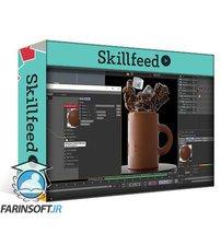 دانلود Skillshare Creating Coffee Splashes Using Zero Dynamics