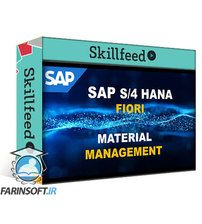 دانلود Skillshare How To Create Material Management In Sap Fiori