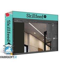 دانلود Skillshare Interior Rendering using Autodesk 3ds Max & Chaos Group V Ray Next