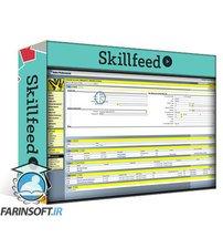 دانلود Skillshare SAP S4HANA CRM 7.2 Training in SAP Netweaver