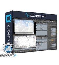دانلود Cubebrush Modo beyond The Clouds