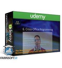 دانلود Udemy Business Automation with VBA: Office Integration