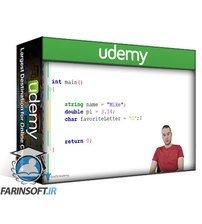 دانلود Udemy C++ Tutorial for Beginners – Full Course