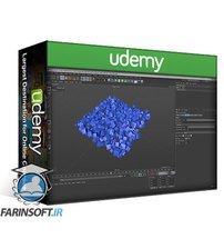 دانلود Udemy Cinema 4D Complete  Vol.1-3