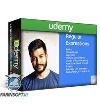 دانلود Udemy Regular Expressions Masterclass: REGEX Universal 8.5 Hours!