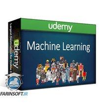 دانلود Udemy Machine Learning Essentials for Starters