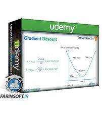 دانلود Udemy TensorFlow 2.x Essentials – 2021