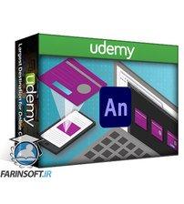 دانلود Udemy Adobe Animate CC 2021 Complete Html5 Banner Ads Course