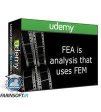 دانلود Udemy SOLIDWORKS – Introduction to Finite Element Analysis (FEA)