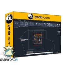 دانلود lynda AutoCAD 2022 Essential Training