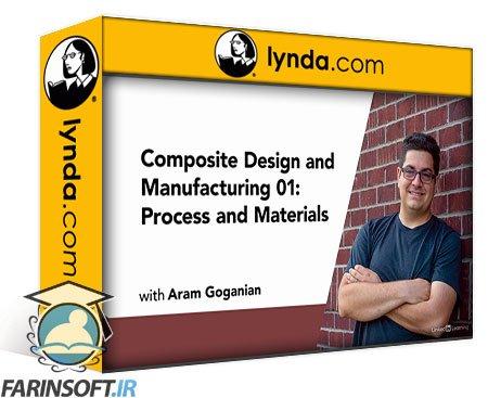 دانلود lynda Composite Design and Manufacturing 01: Process and Materials