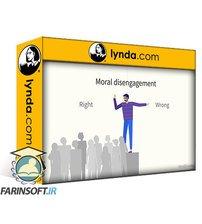 دانلود lynda Evil by Design 5: Creating Credibility