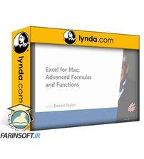 دانلود lynda Excel for Mac: Advanced Formulas and Functions (365/2019)