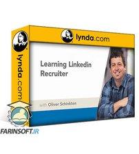 دانلود lynda Learning LinkedIn Recruiter
