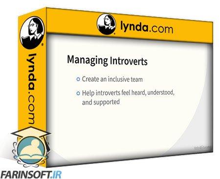 دانلود lynda Managing Introverts